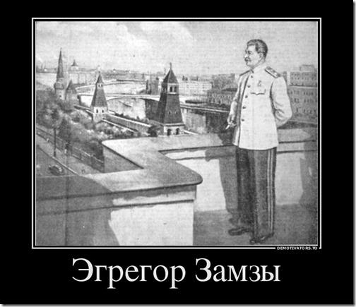 ZamzaPoster