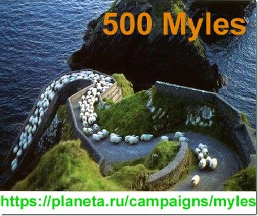 Myles02