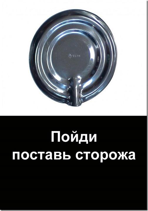 SovLit01